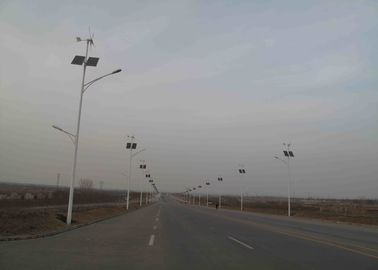30w Solar And Wind Powered Street Lights With 600w Wind Generator Stainless Steel Rotor