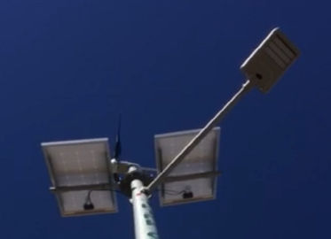 90W LED Light Wind Solar Street Light Power System Constant Flow Power 365 Days On Light Power System
