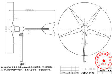 Maintenance Free Home Wind Generator Wind Turbine For Off Grid And On Grid House Power Supply Use