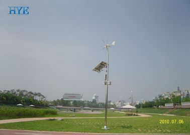 China High Stability Smart Wind Turbine , Off Grid Windmill For Monitoring System Power Supply factory