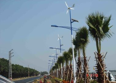China Silver 48V 1500W Horizontal Wind Turbine , Wind Power Generator For Home Use factory