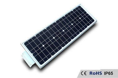 China Outdoor 20W Integrated Solar LED Street Light White Color 2 Years Warranty factory